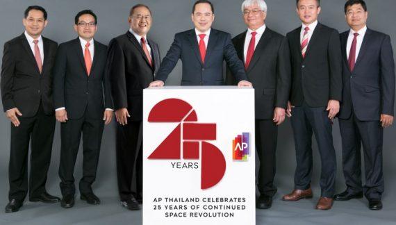 AP (Thailand) (AP:BK) HEFFX Technical Analysis